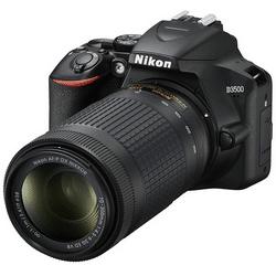 Avis kit reflex numérique Nikon D3500