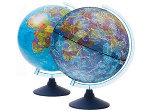 Test et avis sur le globe terrestre lumineux Exerz